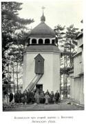 Церковь Параскевы Пятницы - Городище - Литинский район - Украина, Винницкая область