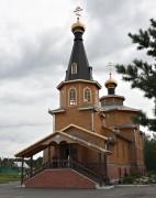 Церковь Сергия Радонежского - Лесниково - Кетовский район - Курганская область