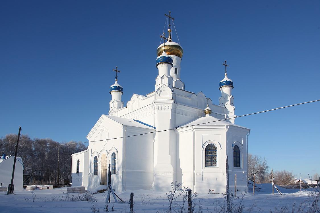 Фото село черемхово амурской области производственные мощности