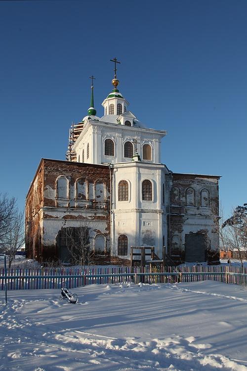 Церковь Рождества Пресвятой Богородицы, Бакланское