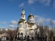 Луганск. Ксении Петербургской, церковь
