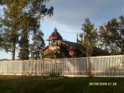 Церковь Илии Пророка - Урлук - Красночикойский район - Забайкальский край