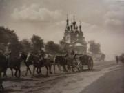 Церковь Иоанна Богослова - Покровка - Любашевский район - Украина, Одесская область