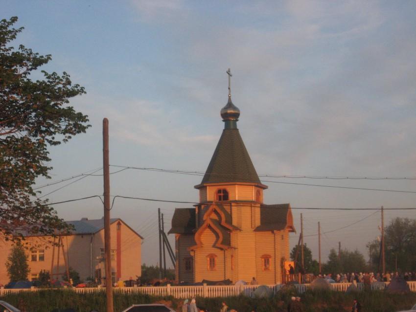 Кировская область, Слободской район, Бобино. Церковь Николая Чудотворца, фотография. фасады