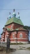 Церковь Богоявления Господня - Ива - Нижнеломовский район - Пензенская область