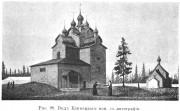 Климецкий Троицкий монастырь - Клименицы, урочище - Медвежьегорский район - Республика Карелия