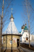 Ульяновск. Андрея Первозванного в Новом городе, церковь
