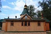 Церковь Пантелеимона Целителя на Нижней Террасе - Ульяновск - Ульяновск, город - Ульяновская область