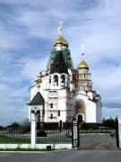 Кафедральный собор Вознесения Господня - Мончегорск - Мончегорск, город - Мурманская область