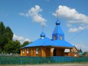 Николая Чудотворца, молитвенный дом - Мамыково - Нурлатский район - Республика Татарстан