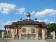 Церковь Троицы Живоначальной - Старое Мокшино - Аксубаевский район - Республика Татарстан