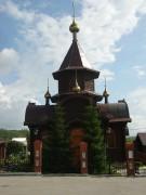 Жигулёвск. Владимира, митрополита Киевского, церковь
