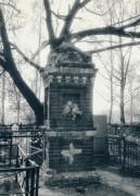 Часовенный столб на Капотненском кладбище - Капотня - Юго-Восточный административный округ (ЮВАО) - г. Москва