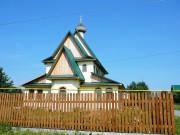 Церковь Николая Чудотворца - Первоуральск - Первоуральск (ГО Первоуральск) - Свердловская область