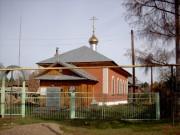 Кизнер. Троицы Живоначальной, церковь