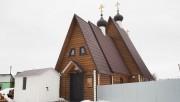 Северка. Иоанна Кронштадтского, церковь