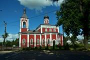 Церковь Владимира равноапостольного - Сафоново - Сафоновский район - Смоленская область