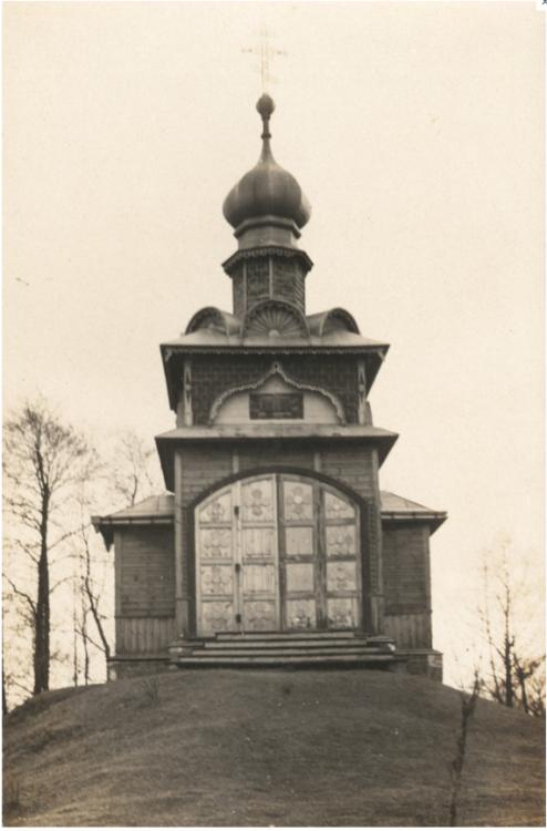 Онуфриевский Яблочинский монастырь, Яблечна