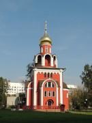 Церковь Пантелеимона Целителя при Инфекционной клинической больнице N 2 - Соколиная гора - Восточный административный округ (ВАО) - г. Москва
