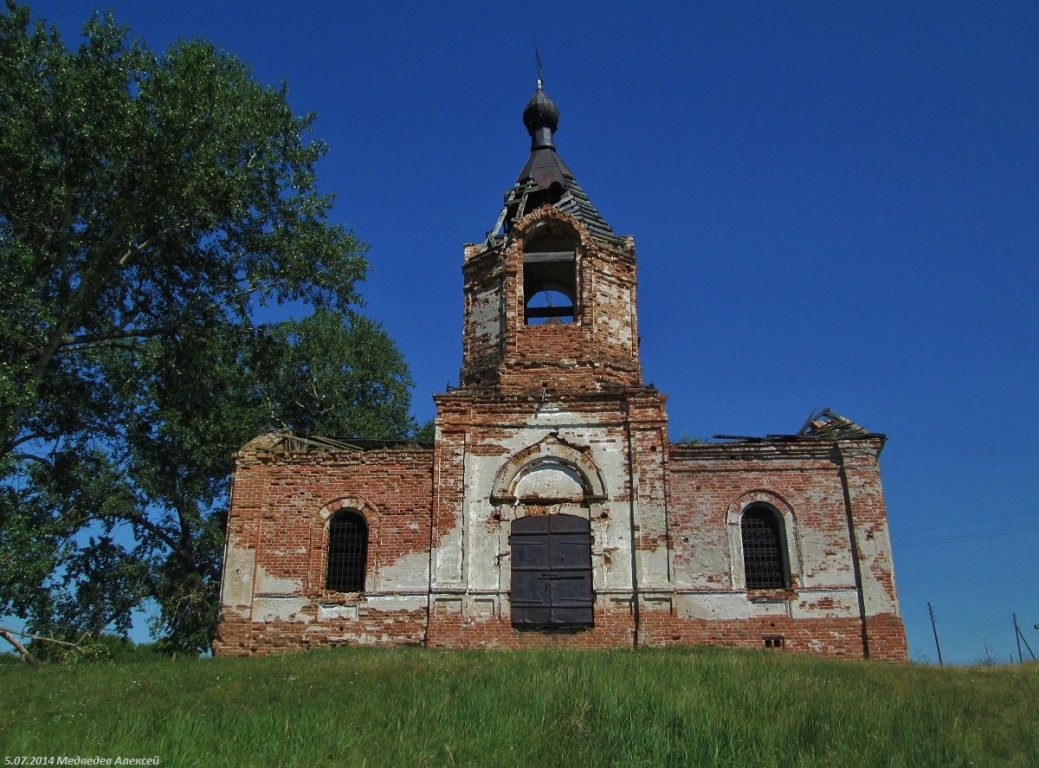 Церковь Иоанна Предтечи, Шаламово