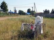 Часовенный столб - Ляки - Сармановский район - Республика Татарстан