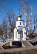 Мулловка. Часовня в память жителей Мулловки, участников Великой Отечественной войны