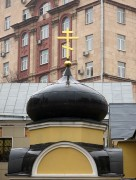 Церковь Богоявления Господня при церкви Всех Святых на Соколе - Сокол - Северный административный округ (САО) - г. Москва
