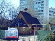 Церковь Феодора Тирона - Хорошёво-Мнёвники - Северо-Западный административный округ (СЗАО) - г. Москва