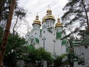 Киев. Адриана и Наталии, церковь