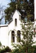 Касперовский женский монастырь - Грузско-Ломовка - Макеевский район - Украина, Донецкая область