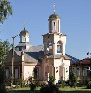 Мужской монастырь Владимира, митрополита Киевского, Кривой Рог
