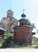 Часовня Феодора Ушакова - Тургояк - Миасс, город - Челябинская область