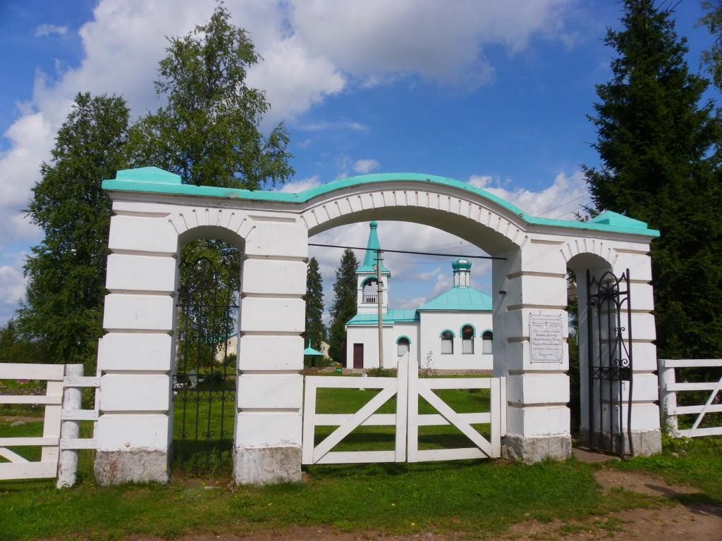 Покрово-Тервенический женский монастырь. Пирозерский скит, Пирозеро
