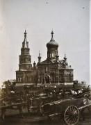 Боровское. Космы и Дамиана, церковь
