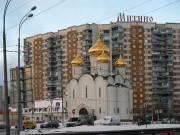 Церковь Спаса Всемилостливого в Митине - Москва - Северо-Западный административный округ (СЗАО) - г. Москва