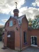 Богородице-Рождественский женский монастырь - Караганда - Карагандинская область - Казахстан