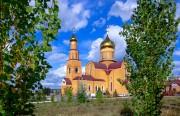 Собор Николая Чудотворца - Темиртау - Карагандинская область - Казахстан