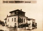 Покровский женский монастырь - Уральск - Западно-Казахстанская область - Казахстан