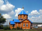Церковь Покрова Пресвятой Богородицы (новая) - Старый Кувак - Лениногорский район - Республика Татарстан