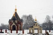 Церковь Михаила Архангела - Мордовская Кармалка - Лениногорский район - Республика Татарстан