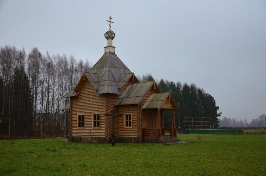 Часовня Воздвижения Креста Господня, Новая Салынь