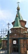 Церковь Космы и Дамиана - Алматы - Алматы, город - Казахстан