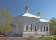 Церковь Иоанна Предтечи - Черницк - Барнаул, город - Алтайский край