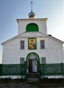 Алейск. Димитрия Солунского, церковь