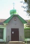 Церковь Александра Невского - Славгород - Славгородский район и г. Славгород - Алтайский край