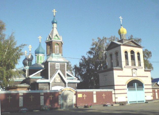 Кафедральный собор Николая Чудотворца, Славгород