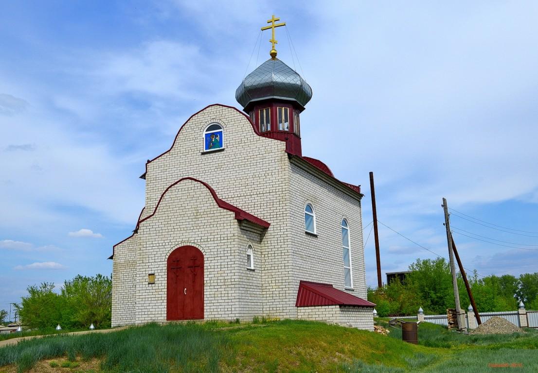 Церковь Иоанна Богослова, Веселоярск