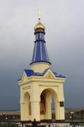 Часовня Казанской иконы Божией Матери - Смыловка - Нижнекамский район - Республика Татарстан