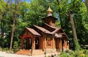 Церковь Луки (Войно-Ясенецкого) - Пятигорск - Пятигорск, город - Ставропольский край