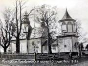 Церковь Спаса Преображения - Олтуш - Малоритский район - Беларусь, Брестская область